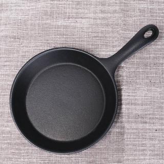 【南部鐵器】IWACHU 岩鑄鑄鐵平底鍋14cm 單柄小煎鍋(單柄荷蘭鍋 義式焗烤 早餐鍋)