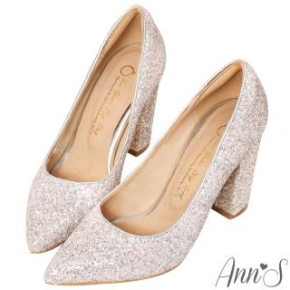 【Ann'S】璀璨金沙-鑽石糖夢幻高跟尖頭婚鞋(銀)
