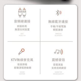 QQ家庭版 貓頭鷹雙人麥克風 KTV音箱(附二支麥克風/行動式卡拉ok)