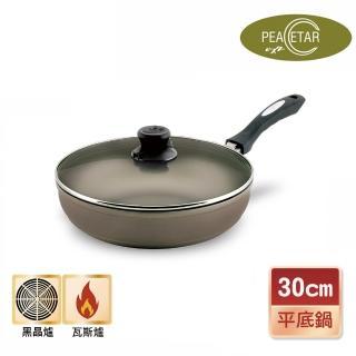 【Peacetar 必仕達】輕食二代澳洲原礦深型料理平底鍋(30cm)