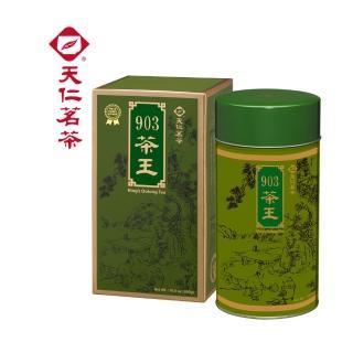 【天仁茗茶】天仁903茶王300g