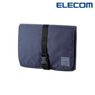 【ELECOM】Multi薄型小物收納包A5-海軍藍(BMA-GP11NV)