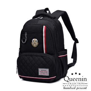 【DF Queenin】英倫學院風多隔層減壓後背包-共3色