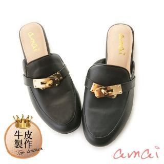 【amai】頂級全真皮-凱莉釦穆勒鞋(黑)