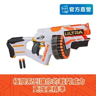 【NERF 樂活打擊】電動極限系列(一號射擊器 E6595)