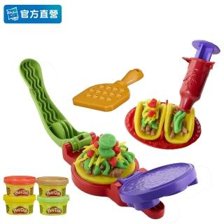 【PLAYDOH 培樂多】廚房系列(無毒 塔可餅機黏土組 E6686)