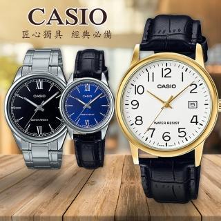 【CASIO 卡西歐】經典必備簡約風格石英男/女腕錶(6款任選)