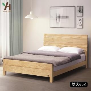 【伊本家居】威爾 實木床架 雙大6尺