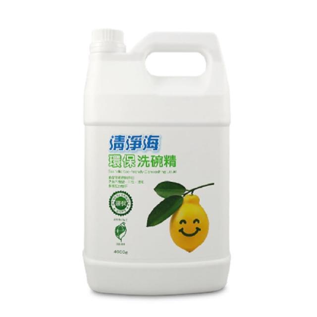【清淨海】環保洗碗精(4000ml*2入)/