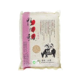 【禾掌屋】鴨間稻有機越光糙米3Kg(禾掌屋鴨間稻)