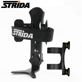 【STRiDA】速立達 Monkii Cage兩段式V字扣萬用型快拆水壺架含座-兩色(三角形單車 小折 小徑)