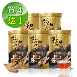 【青玉牛蒡茶】原味牛蒡茶片買4送1(300g/包)