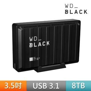 【WD 威騰】BLACK黑標 D10 Game Drive 8TB 3.5吋電競外接式硬碟(WDBA3P0080HBK-SESN)