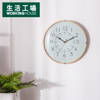 【生活工場】青綠木框玻璃弧面鐘