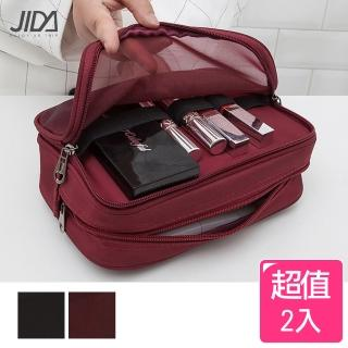 【JIDA】買1送1-時尚網紗雙層防潑水盥洗收納化妝包(22.5x8.5x15cmx2入)