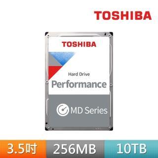 【TOSHIBA 東芝】桌上型硬碟 10TB 3.5吋 SATAIII 7200轉硬碟 三年保固(MD06ACA10T)