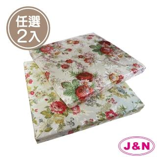 【J&N】花語絲絨柔立體坐墊 - 55x55cm(任選2入/1組)