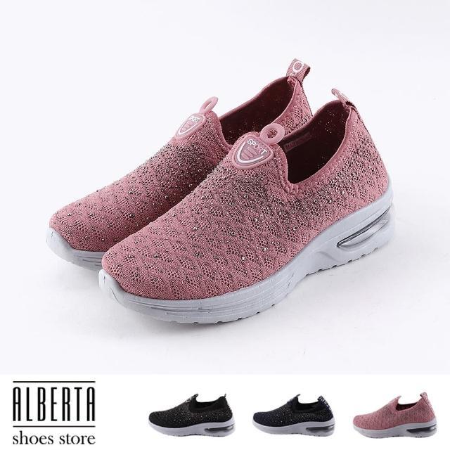 【Alberta】休閒鞋-舒適減震氣墊