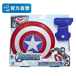 【Marvel 漫威】復仇者聯盟(美國隊長角色扮演盾牌組 B9944)