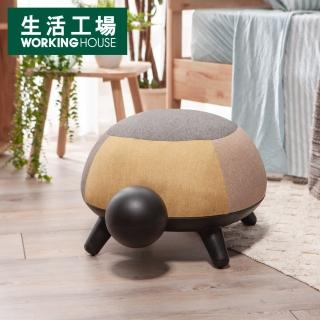【生活工場】時尚生活造型椅凳 烏龜