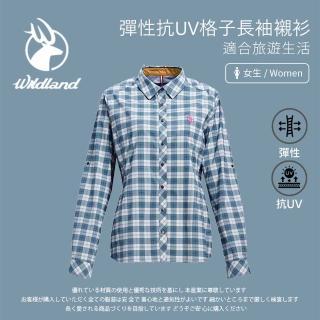 【Wildland 荒野】女彈性抗UV格子長袖襯衫-湖水藍 0A71203-65(冬季保暖/貼身/長袖上衣/運動休閒)