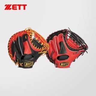 【ZETT】高級硬式金標全指手套 33吋 捕手用(BPGT-212)