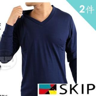 【SKIP 四季織】男保暖衣男V領2入(刷毛)