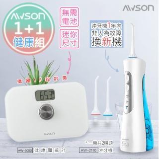 【日本AWSON歐森】充電式沖牙機AW-2110+免電池電子體重計AW-9000(關心您的健康)