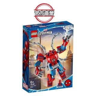 【LEGO 樂高】超級英雄系列 Spider-Man Mech 76146 蜘蛛人 復仇者(76146)