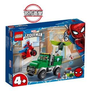"【LEGO 樂高】超級英雄系列 Vulture""s Trucker Robbery 76147 蜘蛛人 復仇者(76147)"