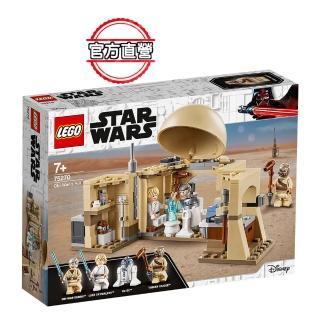 【LEGO 樂高】星際大戰系列 Obi-Wan's Hut 75270 星戰 光劍(75270)