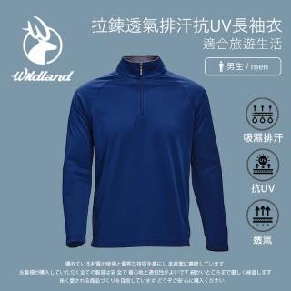 【Wildland 荒野】男 拉鍊透氣排汗抗UV長袖衣-深藍 W1672-72(拉鍊上衣/長袖上衣/防曬衣/排汗衣/POLO)