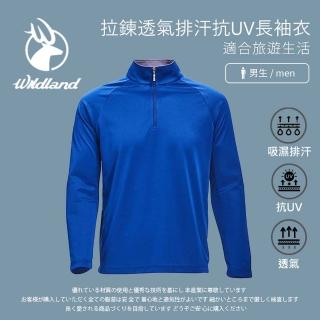 【Wildland 荒野】男 拉鍊透氣排汗抗UV長袖衣-中藍 W1672-77(拉鍊上衣/長袖上衣/防曬衣/排汗衣/POLO)