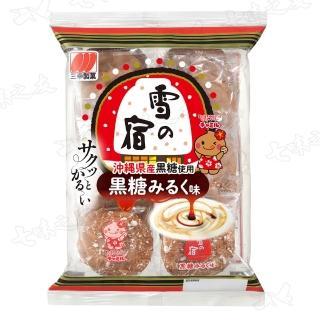 【三幸製果】黑糖牛乳米果132g