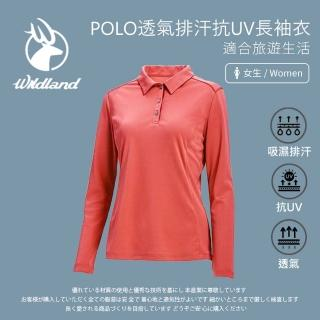 【Wildland 荒野】女 POLO透氣排汗抗UV長袖衣-粉橘 W1669-78(長袖上衣/防曬衣/排汗衣/POLO衫)