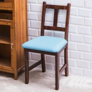 【CiS 自然行】南法原木椅 咖啡胡桃色 湖水藍椅墊(泡棉墊 彩色椅墊 木書椅 弧形背部 北歐椅 實木家具)