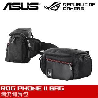 【ASUS 華碩】ROG Phone II Bag 電競潮流側肩包