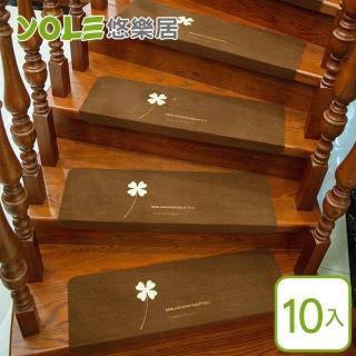 【YOLE 悠樂居】無痕免黏纖維布樓梯夜光靜音防滑墊10片#1327068(咖啡色/米色)