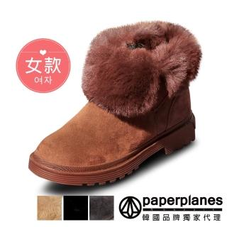 【Paperplanes】韓國空運/版型偏小。女款厚絨毛側拉鍊翻摺厚鋪毛短筒雪靴(7-578共4色/現貨+預購)