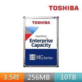 【TOSHIBA 東芝】企業級硬碟 10TB 3.5吋 SATAIII 7200轉硬碟 五年保固(MG06ACA10TE)
