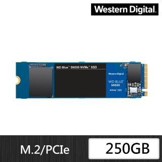 【Western Digital】藍標 SN550 250GB SSD PCIe NVMe 固態硬碟