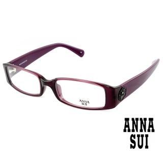 【ANNA SUI 安娜蘇】ANNA SUI 安娜蘇 經典花園黑色薔薇造型眼鏡 紫色(AS509751)