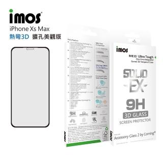 【iMos】Apple iPhone Xs Max(3D 擴孔美觀版 玻璃螢幕保護貼)