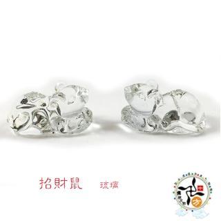 【十方佛教文物】招財鼠 數來寶 琉璃水晶1對(鼠年行大運.鼠來寶)