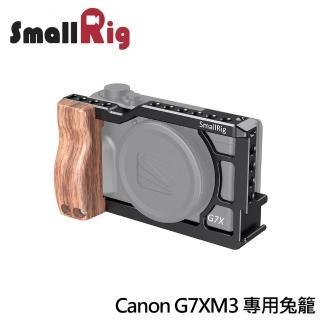 【SmallRig】CANON G7X Mark III G7XM3 相機專用兔籠 提籠(CCC2422)