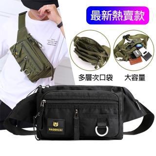 【H&S】日版 多功能收納都市騎士腰包 防潑水 胸包\腰包\斜背包(防盜腰包、貼身腰包、大容量多口袋)