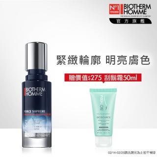 【Biotherm 碧兒泉】男仕 超立體淨膚雙效精華20ml(小藍瓶)