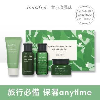 【innisfree】綠茶保濕旅行組