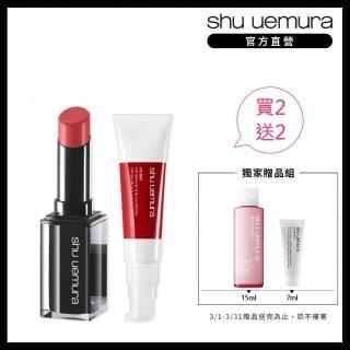【Shu uemura 植村秀】無色限情人電唇組(粉霧保濕唇膏+卸唇露)