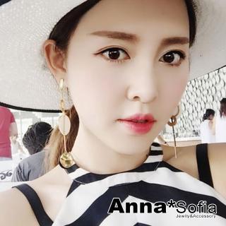 【AnnaSofia】耳針耳環-珠貝圓藝 長款中大型不對稱(金系)